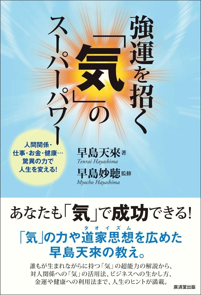 f:id:noboru0324:20190122143141j:plain