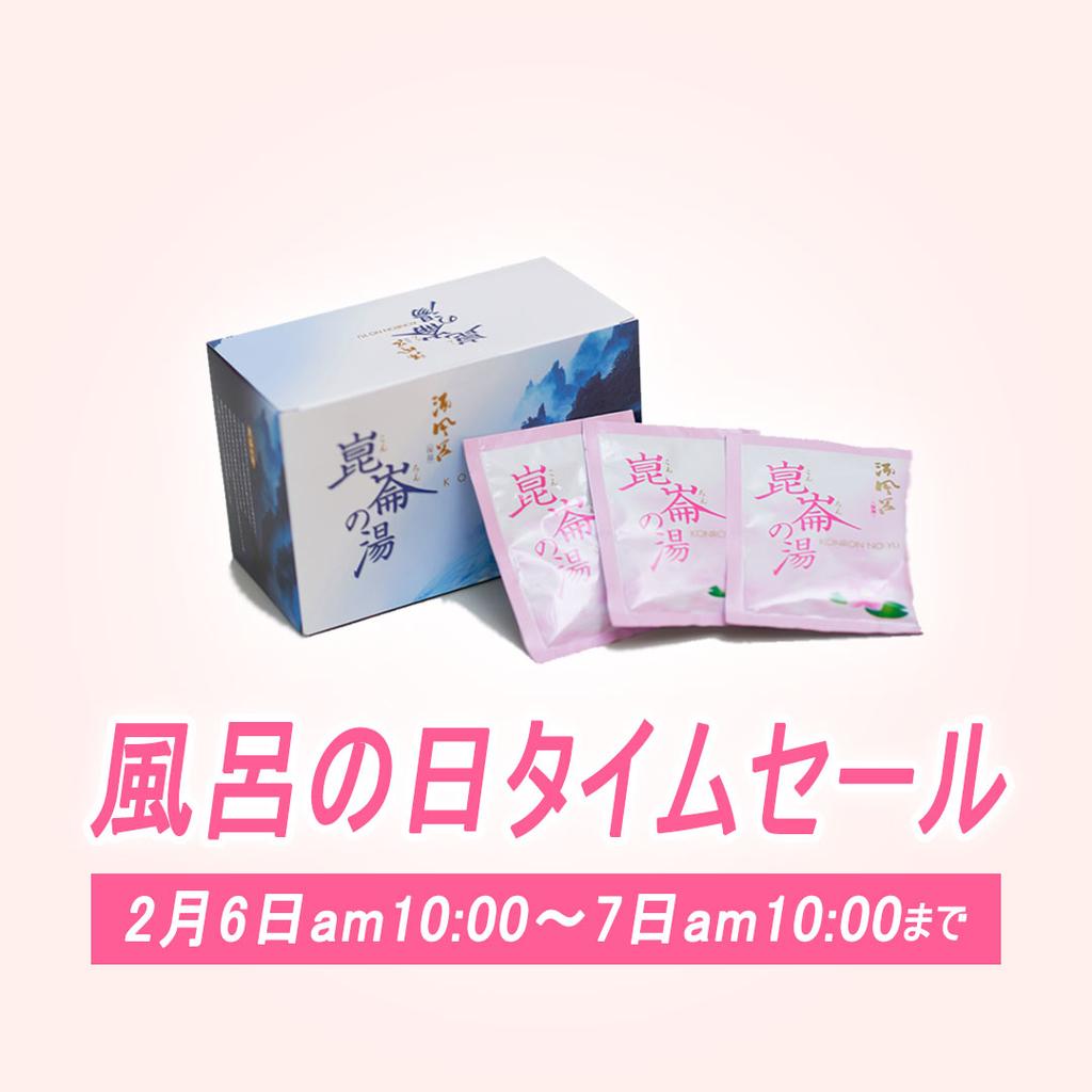 f:id:noboru0324:20190206112515j:plain