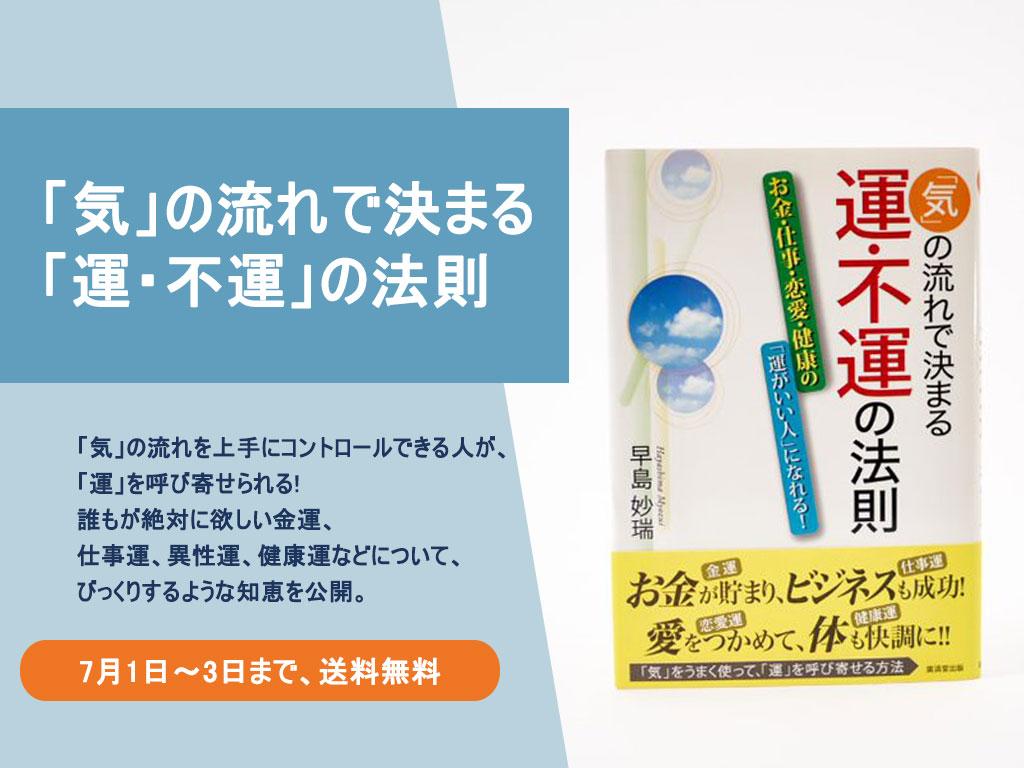 f:id:noboru0324:20190701172524j:plain