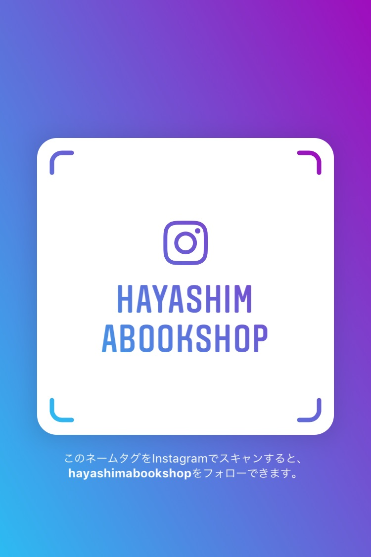 f:id:noboru0324:20190704132456p:plain