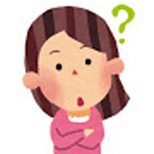 f:id:noboru0324:20190926121759j:plain