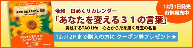 f:id:noboru0324:20191130190422j:plain