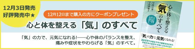f:id:noboru0324:20191204161610j:plain