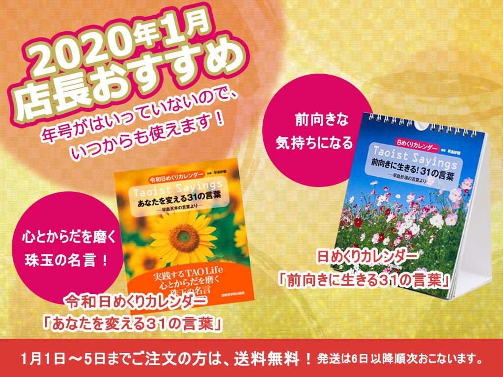 f:id:noboru0324:20191230162014j:plain