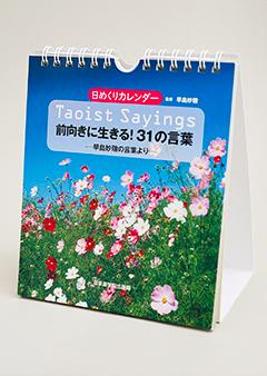 f:id:noboru0324:20191230162413p:plain