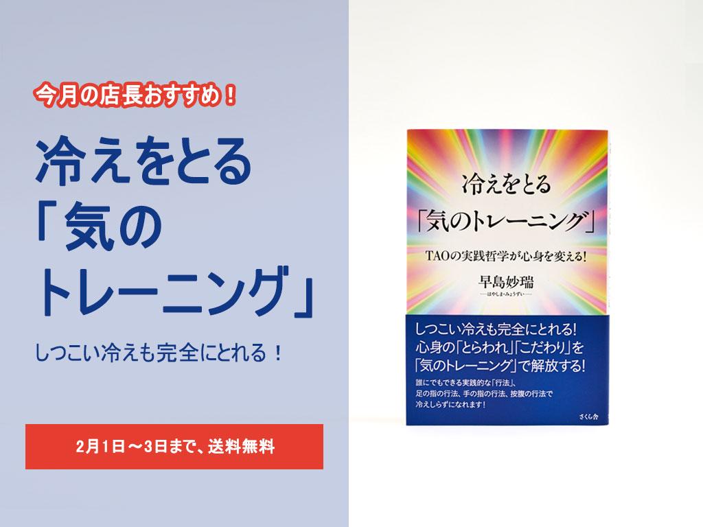 f:id:noboru0324:20200130170323j:plain