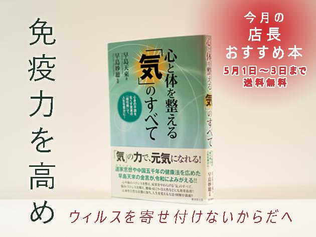 f:id:noboru0324:20200501165124p:plain