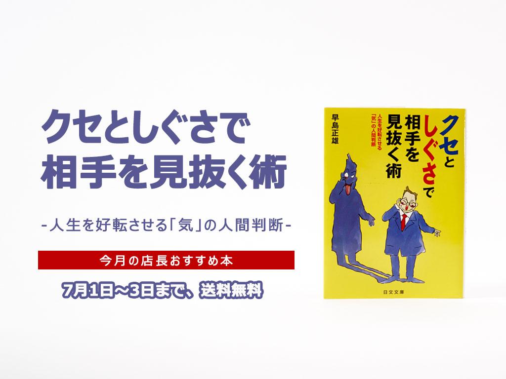f:id:noboru0324:20200701154646j:plain