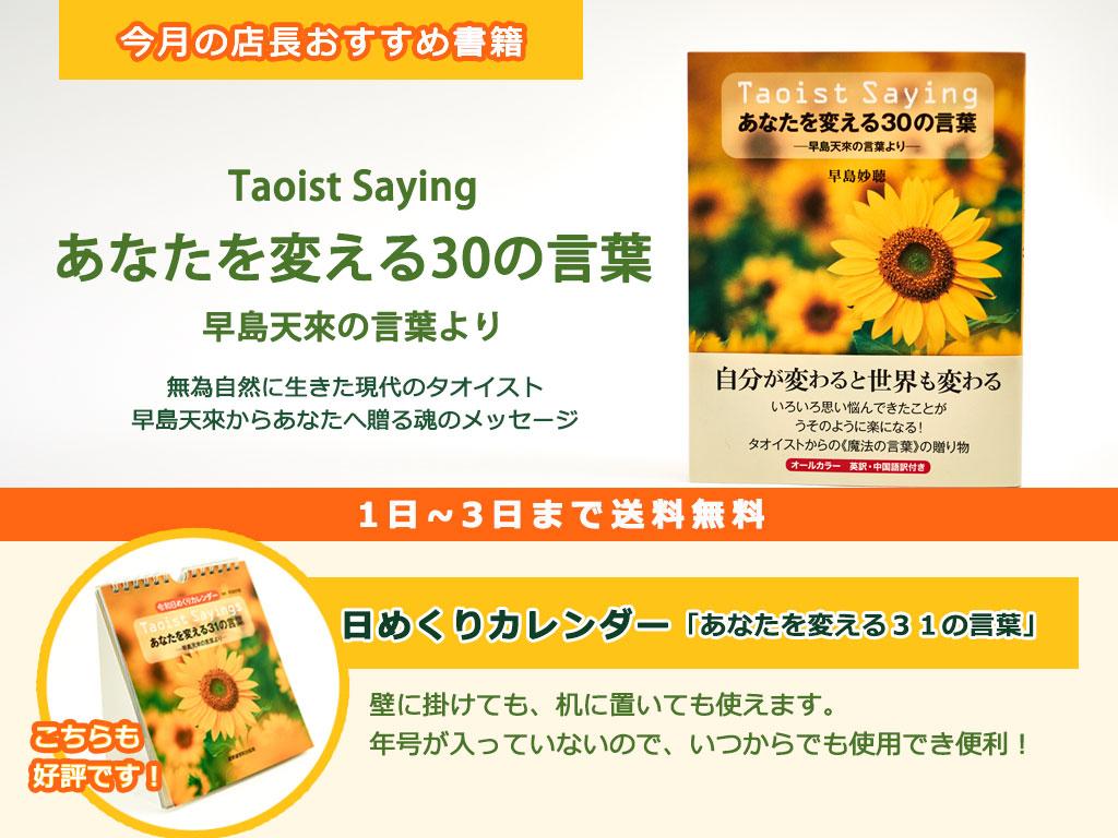 f:id:noboru0324:20200801163044j:plain