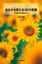 f:id:noboru0324:20200801163430p:plain