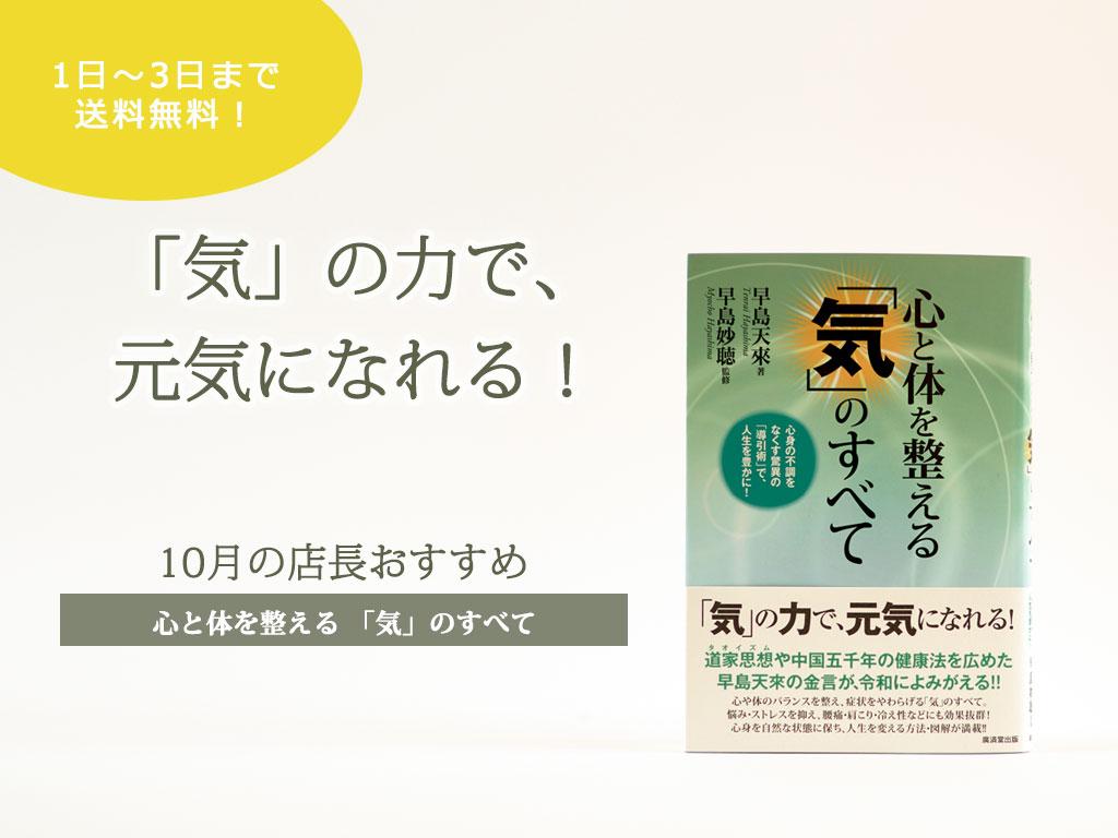 f:id:noboru0324:20201001162658j:plain