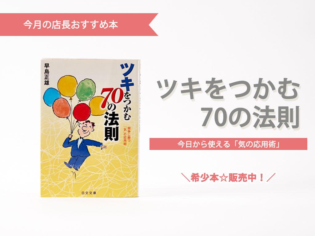 f:id:noboru0324:20201104141149j:plain
