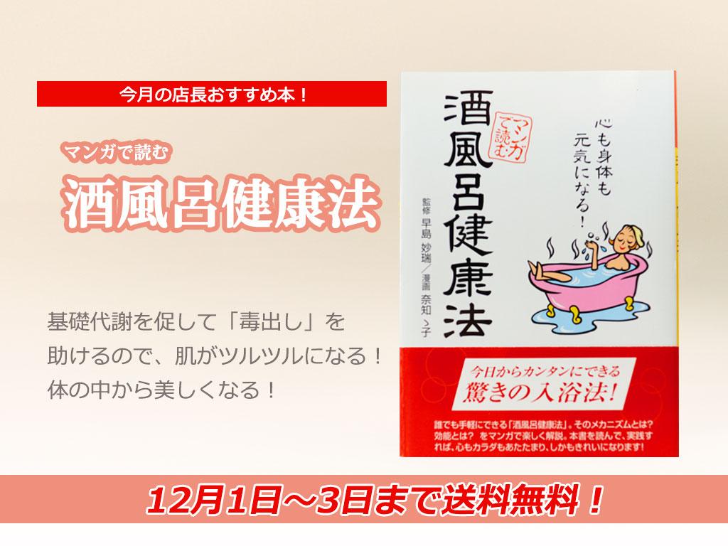 f:id:noboru0324:20201202125849j:plain