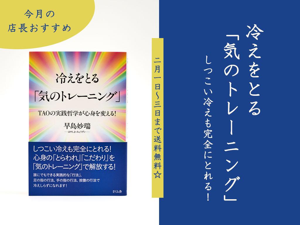 f:id:noboru0324:20210216124144j:plain