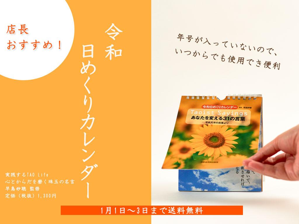 f:id:noboru0324:20210216130059j:plain