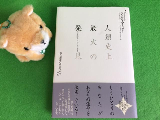 f:id:noboru_hodaka:20170918160344j:plain