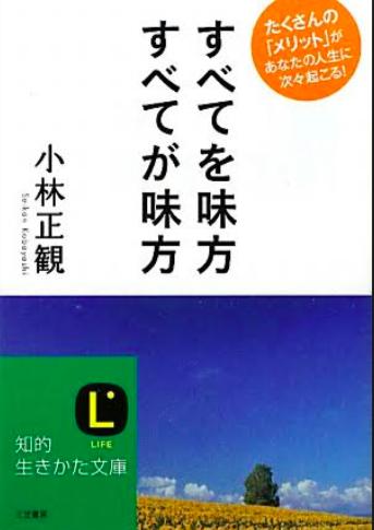 f:id:noboru_hodaka:20171022102231p:plain