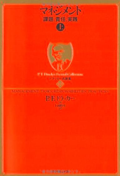 f:id:noboru_hodaka:20171203104016p:plain