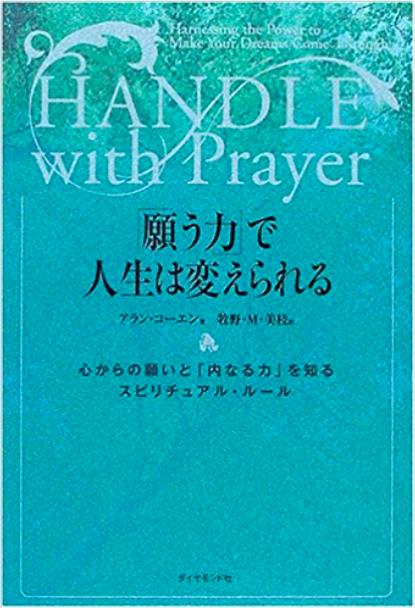 f:id:noboru_hodaka:20180217113533p:plain