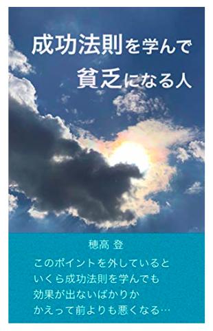 f:id:noboru_hodaka:20190608142754p:plain