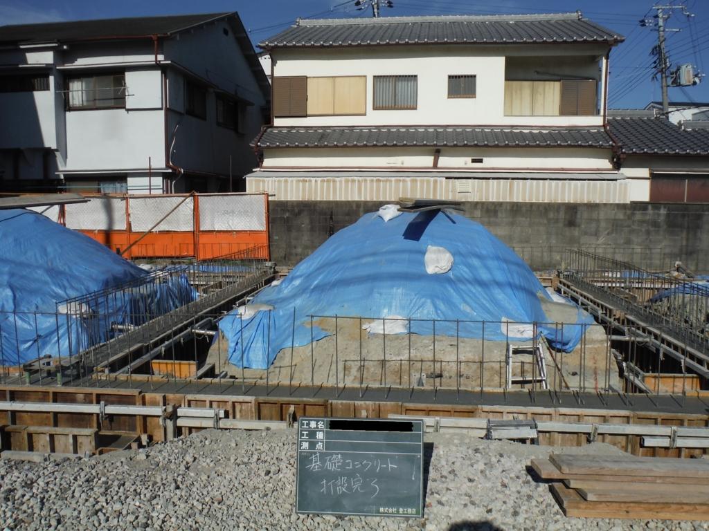 f:id:noborukoumuten:20160630161004j:plain