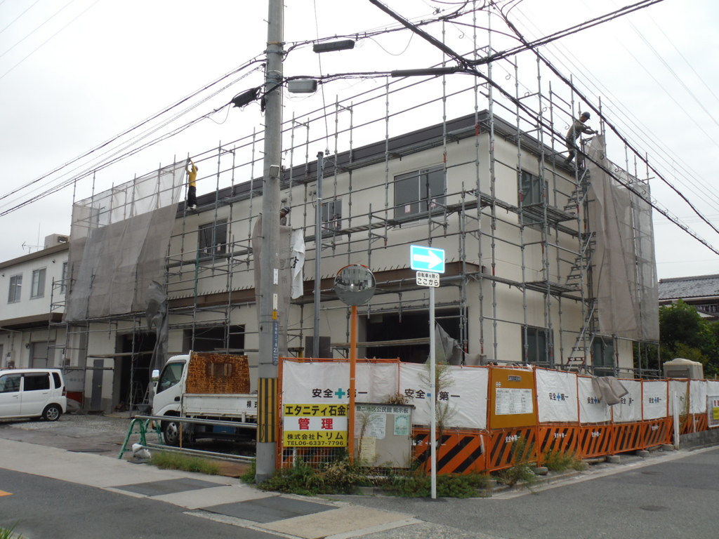 f:id:noborukoumuten:20160822163735j:plain