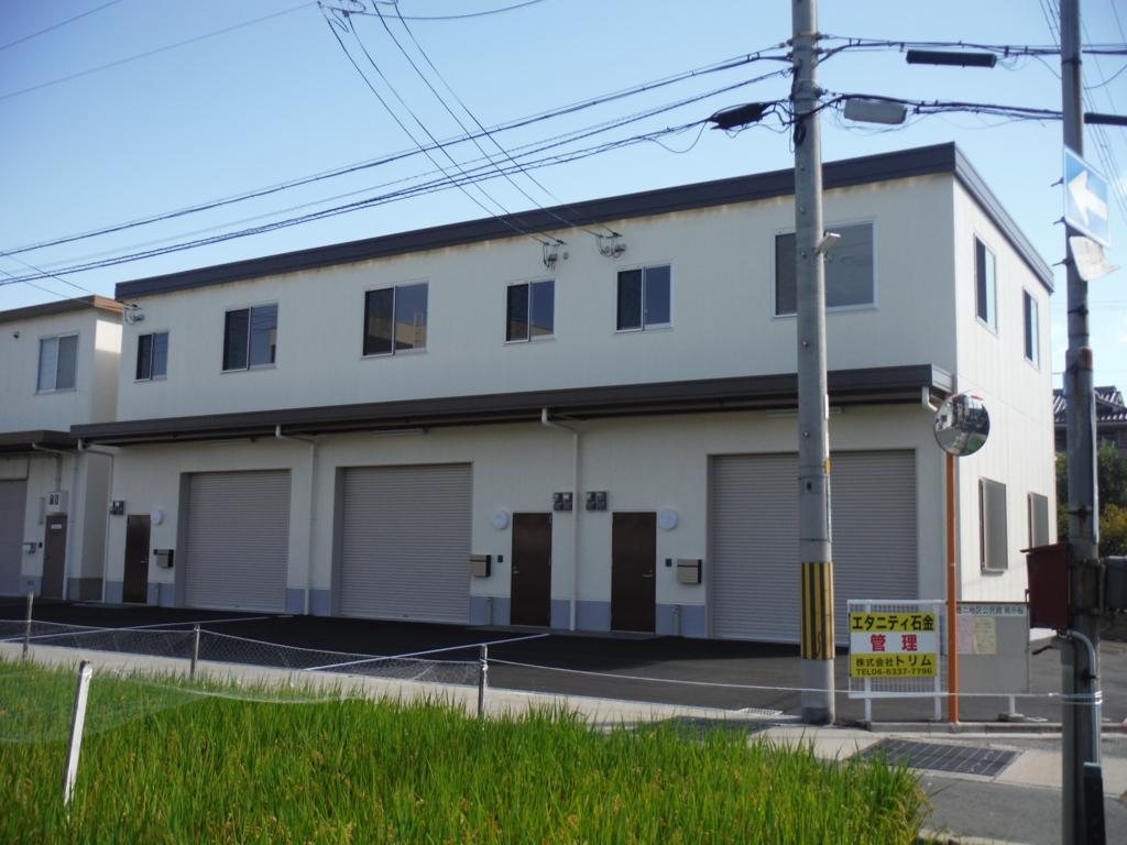 f:id:noborukoumuten:20161007112943j:plain