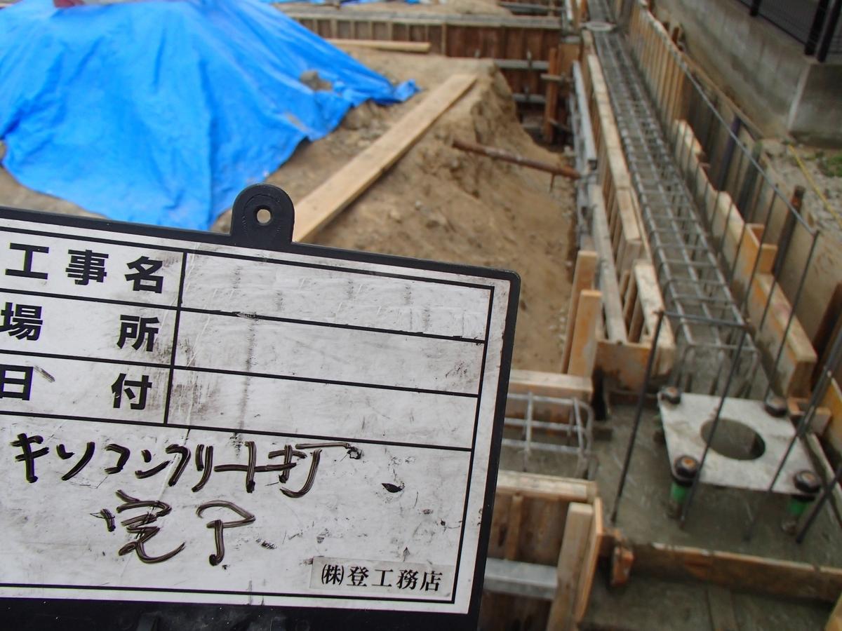 f:id:noborukoumuten:20190828145353j:plain