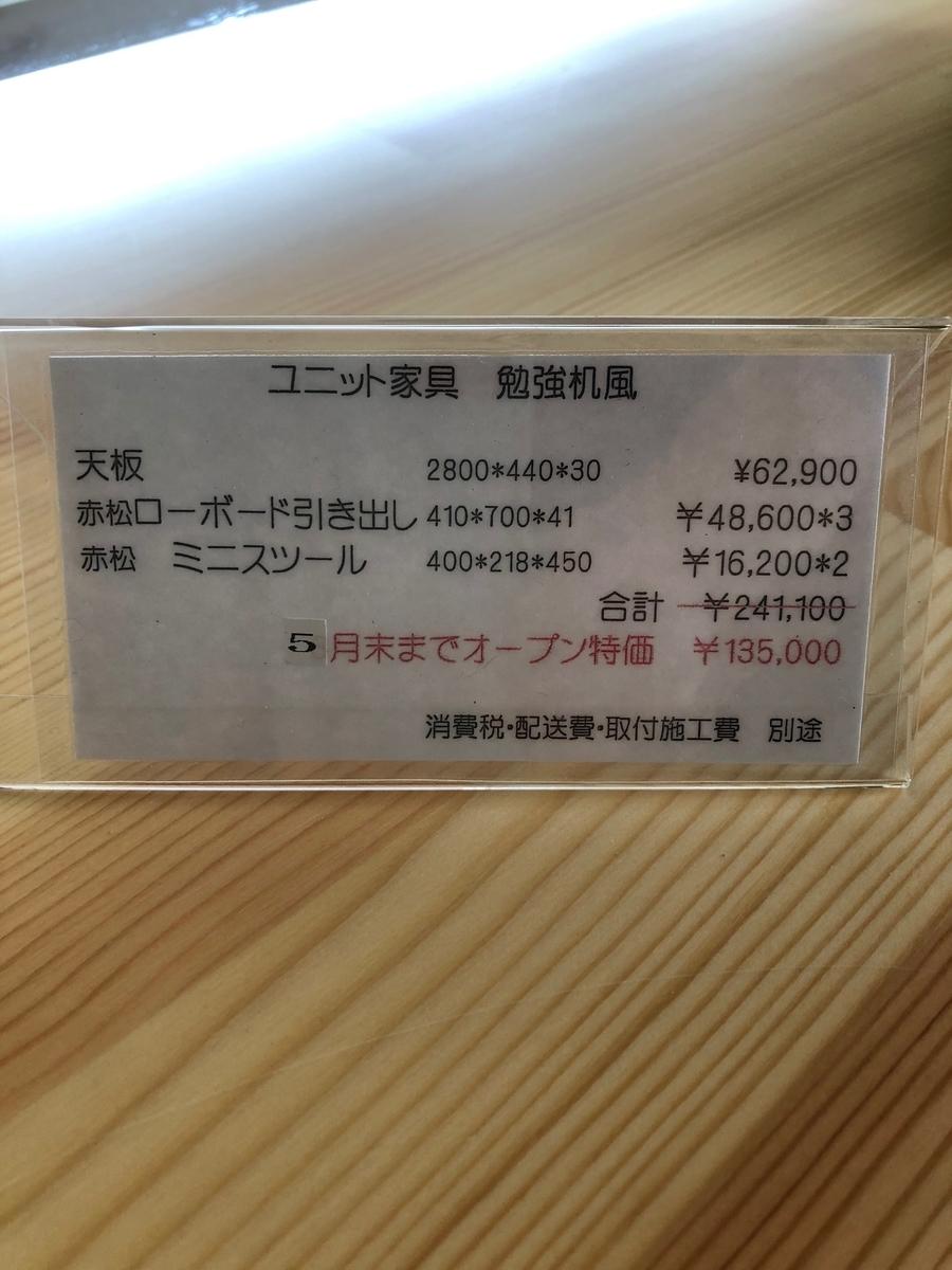 f:id:noborukoumuten:20200501164824j:plain
