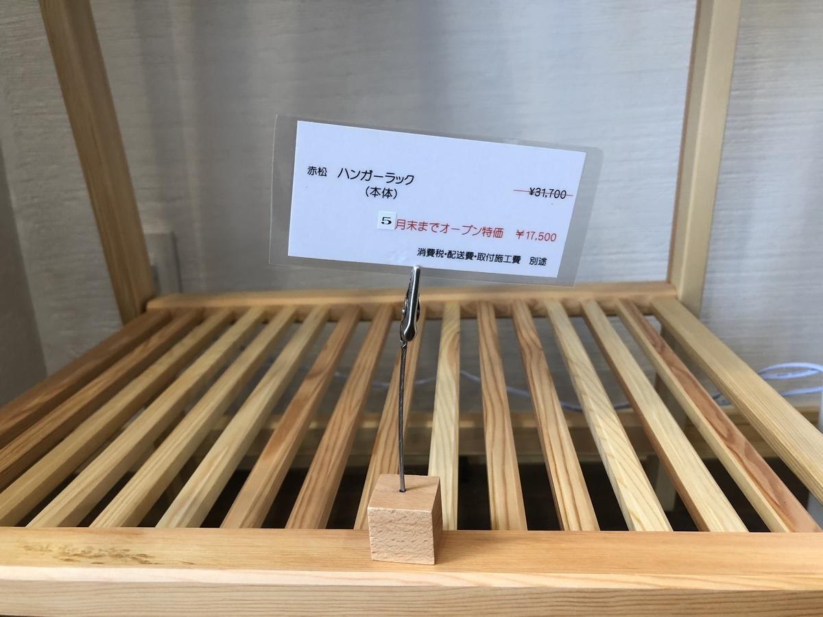 f:id:noborukoumuten:20200529164141j:plain