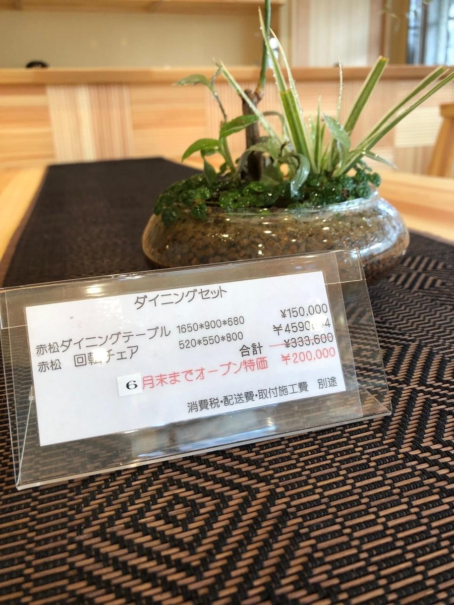 f:id:noborukoumuten:20200603113144j:plain
