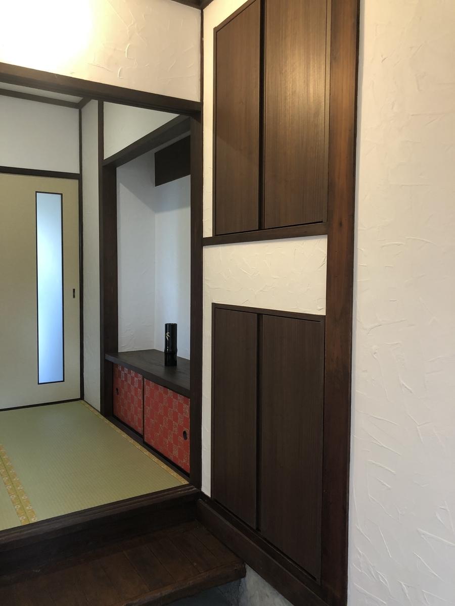 f:id:noborukoumuten:20210119134155j:plain