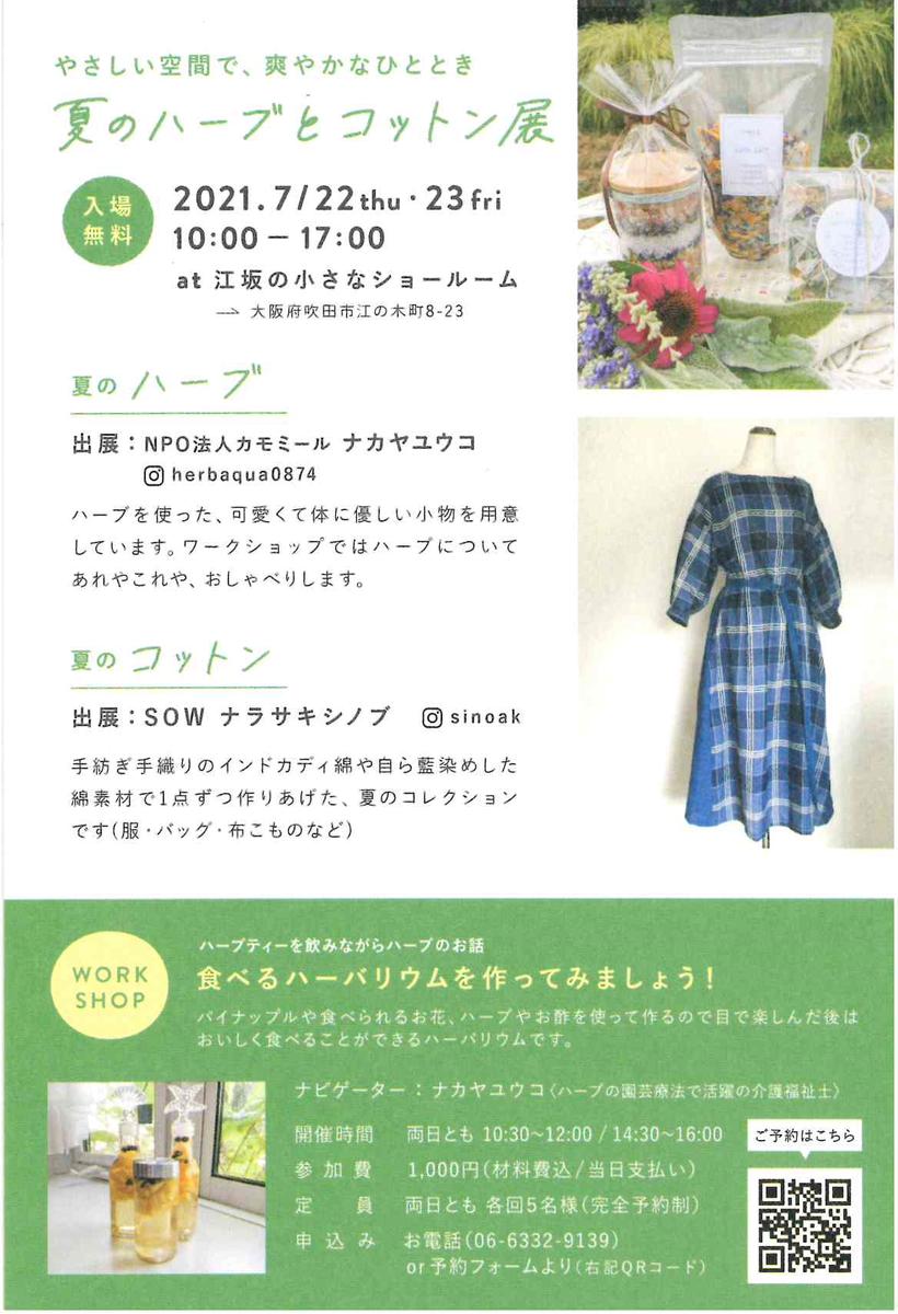f:id:noborukoumuten:20210709174147p:plain