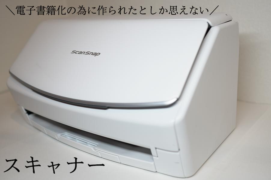 f:id:noborunoblog:20210224232149p:plain