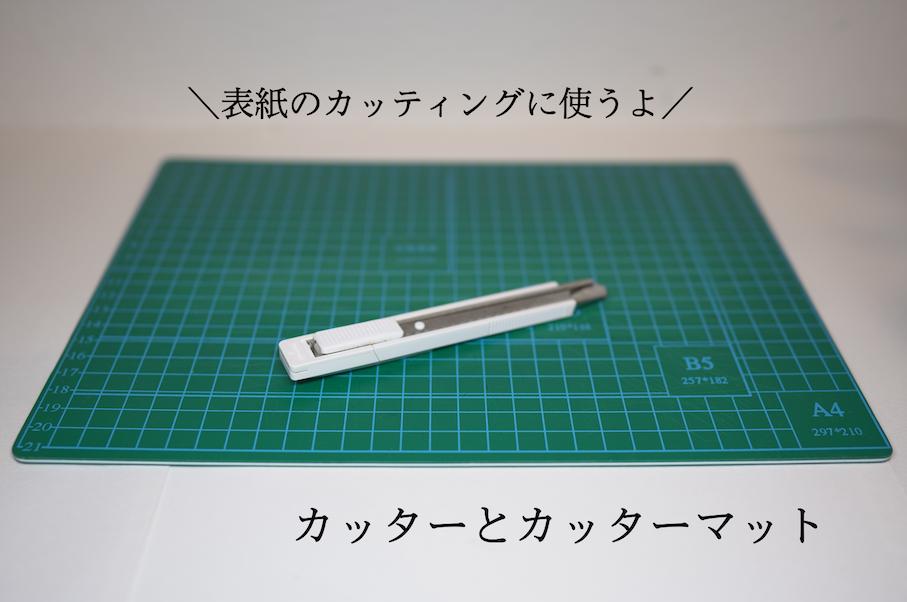 f:id:noborunoblog:20210224232215p:plain