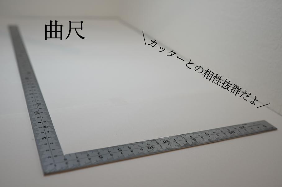 f:id:noborunoblog:20210224232230p:plain