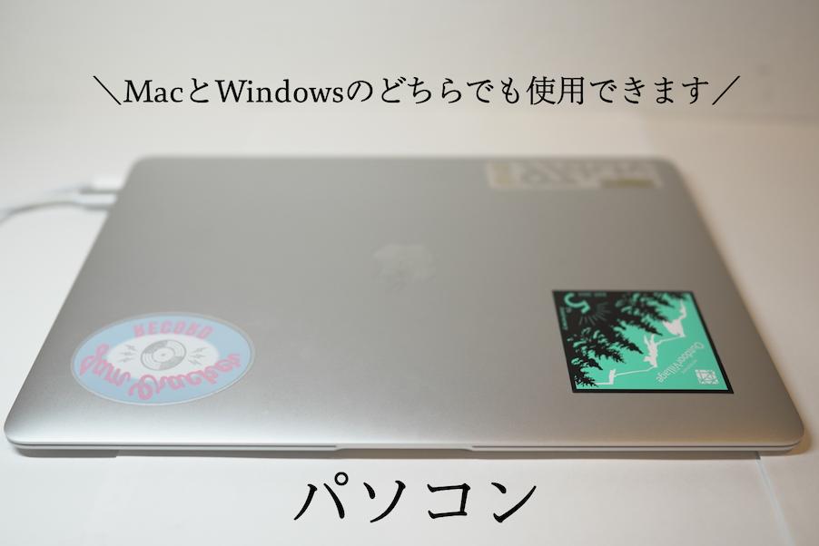 f:id:noborunoblog:20210224233625p:plain