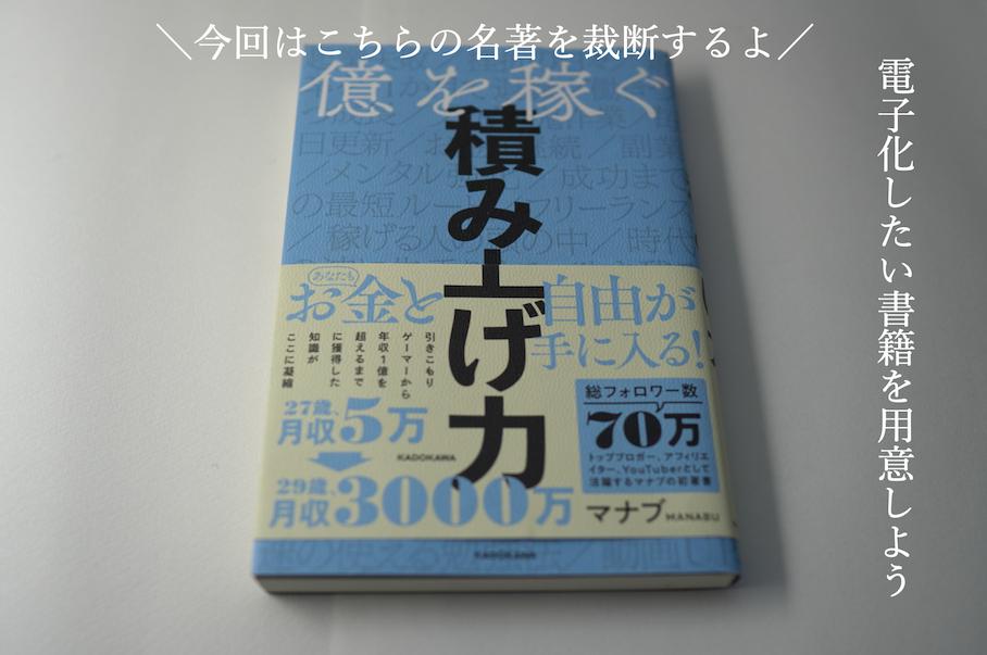f:id:noborunoblog:20210228221706p:plain