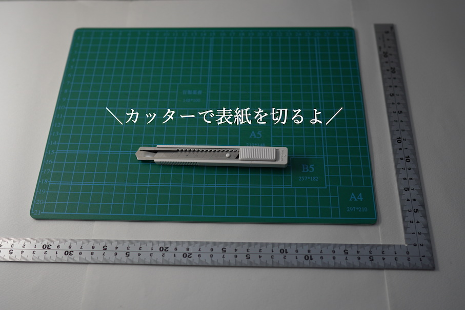 f:id:noborunoblog:20210228221715p:plain