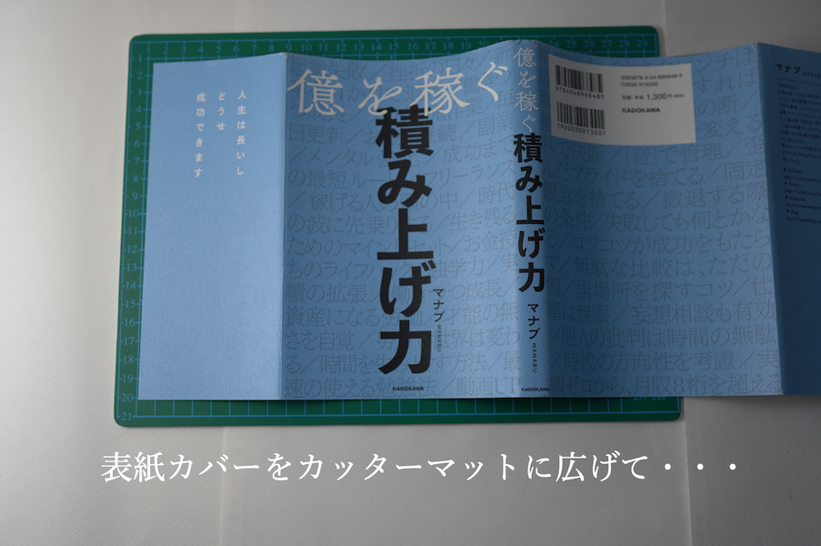 f:id:noborunoblog:20210228221724p:plain