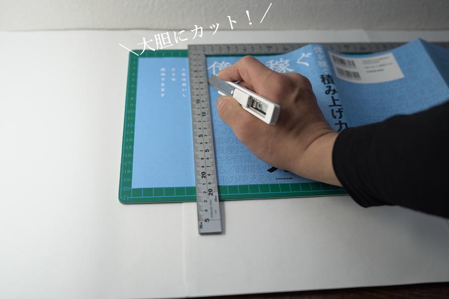 f:id:noborunoblog:20210228221741p:plain