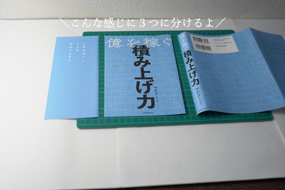 f:id:noborunoblog:20210228221750p:plain