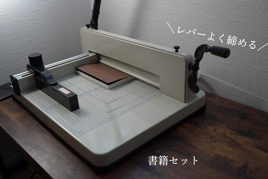 f:id:noborunoblog:20210228221809p:plain