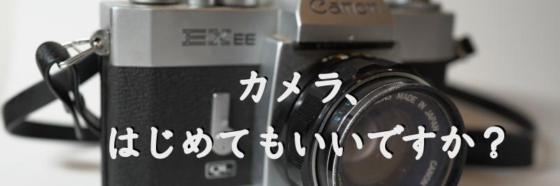 f:id:noborunoblog:20210628231035p:plain