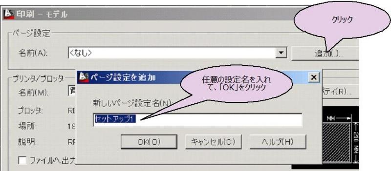 f:id:noboyu:20160602005534j:plain
