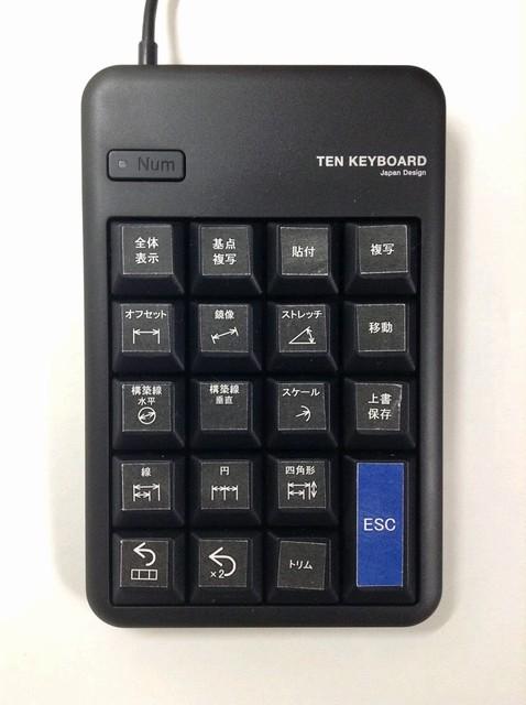 テンキーでAutoCADコマンド用の操作盤を作りました