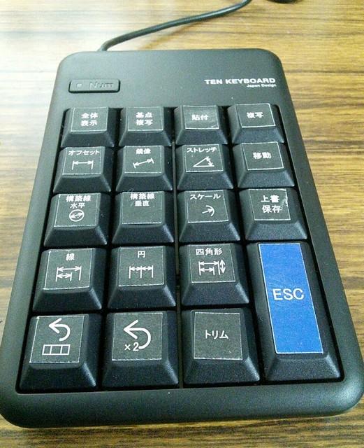 AutoCADコマンド操作用のキーボード