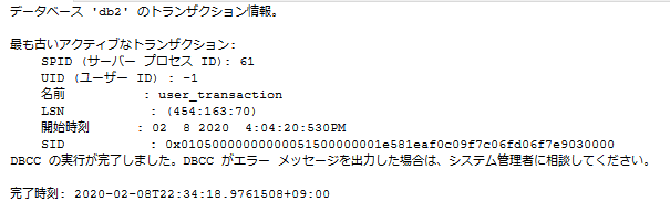 f:id:nobtak:20200208223701p:plain