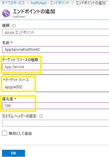 f:id:nobtak:20200304011808p:plain