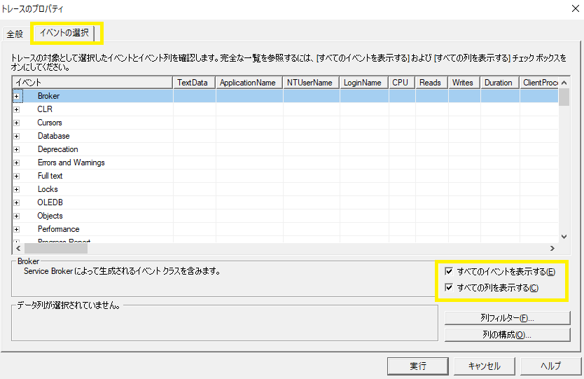 f:id:nobtak:20200408000153p:plain